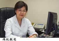 凝聚中醫界的推手 - 中醫藥發展委員會中醫組主席 馮玖
