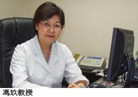 《香港中醫藥發展的回顧與前瞻》 馮玖教授