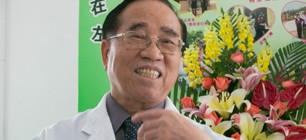 仁心仁術、視病如親的大醫 中醫腫瘤科名家劉偉勝教授