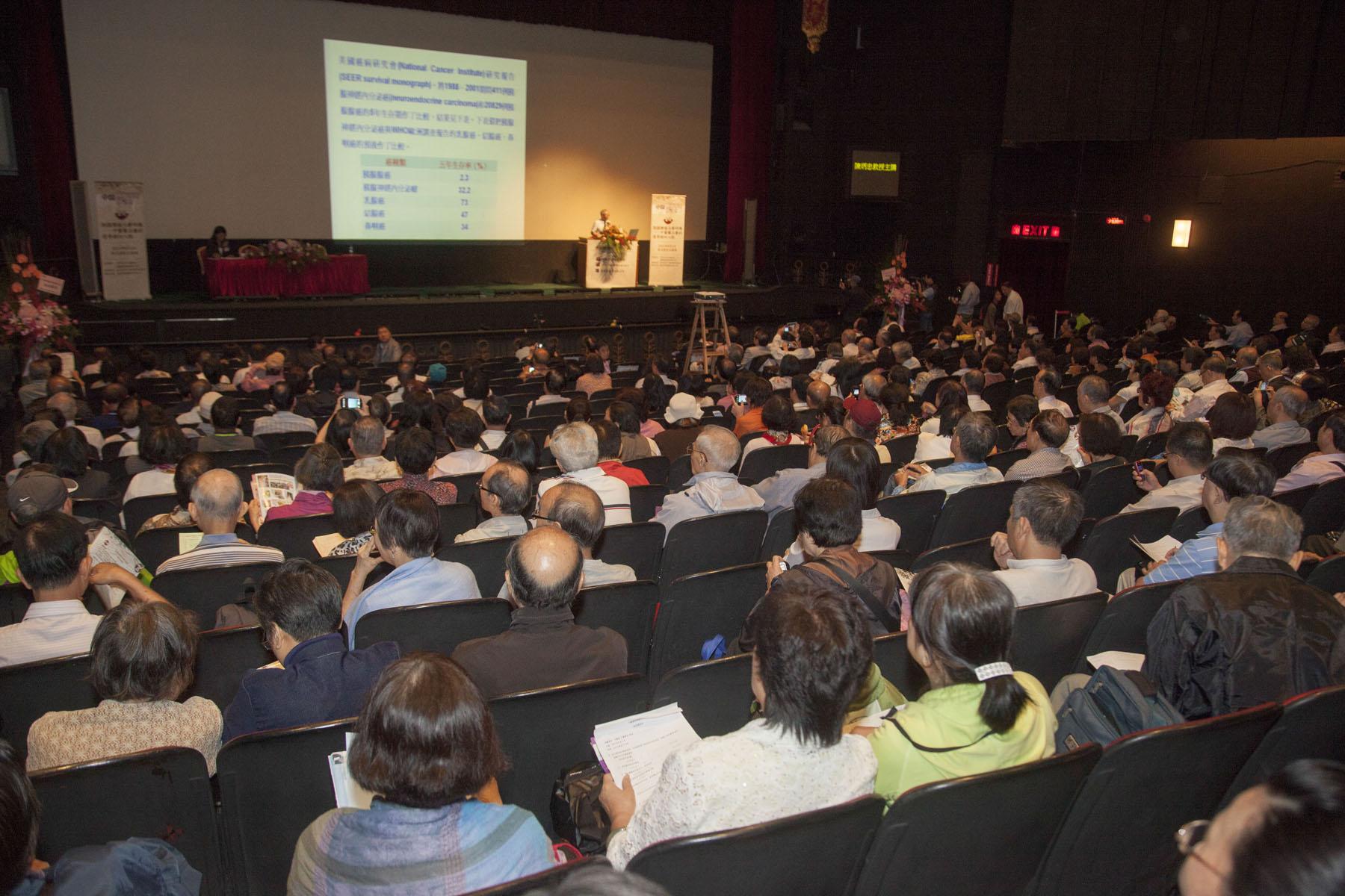 靈蘭閣圖書國際公司主辦 - 中醫腫瘤研討會