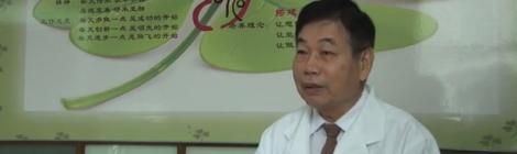 推動中醫診斷規範化的大醫 - 心腎科專家 黃春林教授